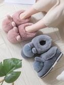 保暖棉拖鞋女冬包跟家居