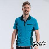 PolarStar 男排汗快乾條紋POLO衫『藍綠』P18123 露營.戶外.吸濕.排汗透氣.快乾.輕量.抗UV 排汗衣 POLO衫