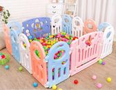 兒童游戲圍欄寶寶防護欄安全柵欄嬰兒室內爬行墊學步欄玩具 XSX