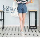 《BA4160》高含棉反褶牛仔丹寧高腰短褲 OrangeBear