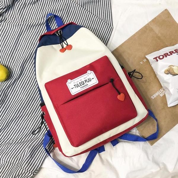 後背包書包女韓版高中風港風新款大學生時尚撞色百搭背包後背包 限時特惠