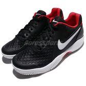 Nike 網球鞋 Air Zoom Resistance 黑 紅 白底 皮革鞋面 運動鞋 男鞋【PUMP306】 918194-001