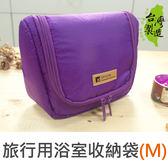 珠友網購限定 SC-12007 旅行用浴室/盥洗/收納袋(M)-Unicite