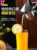 手動榨汁器 不銹鋼榨汁器家用手動檸檬榨汁機擠壓橙汁器橙子榨汁杯水果炸果汁  快速出貨