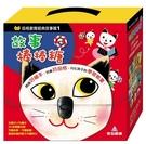書立得-故事棒棒糖(15書+3CD)...