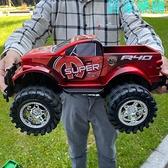 玩具模型車 超大號玩具車慣性越野車小汽車小孩玩具模型男孩兒童3一6歲5女孩4【八折搶購】