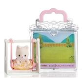 森林家族 嬰兒盪鞦韆提盒_EP27900