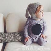 兒童帽 2018寶寶可愛兔耳朵針織帽子嬰兒童帽子男女童秋冬保暖護耳毛線帽 米蘭街頭