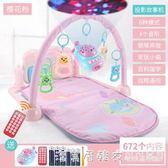 嬰兒腳踏鋼琴0-1歲健身架器新生兒童益智寶寶腳踩玩具3-6-12個月8 igo漾美眉韓衣
