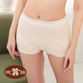 【岱妮蠶絲】AA1349N純蠶絲42針110G蕾絲高腰平口內褲(膚色)