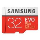 全新 SAMSUNG三星 EVO PLUS microSDHC UHS-I 32GB 記憶卡