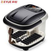 泡腳機 足浴盆器全自動按摩洗腳盆電動加熱泡腳桶家用恒溫機 220V i萬客居