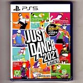【PS5原版片 可刷卡】 Just Dance 舞力全開2021 中文版全新品【台中星光電玩】