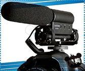 è黑熊館é SGC-598 迷你立體聲 熱靴麥克風 收音麥克風器 攝影機 相機 收音麥克風 生態攝影