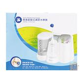 善鼻 脈動式鼻腔水療器 (兒童用/成人用) SH953 洗鼻機 沖鼻機