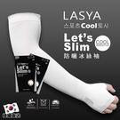 韓國 製造 LASYA Let's Sl...
