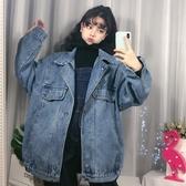 牛仔外套 春秋女裝潮新款韓版寬鬆上衣中長款復古網紅女港風 - 歐美韓熱銷
