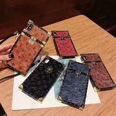 LV皮紋走秀款 附贈背帶 下標備註型號 手機殼 Iphone7/8 IphoneX XR IphoneXS MAX