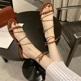 涼鞋-羅馬涼鞋女新款夏季平底潮交叉綁帶百搭沙灘仙女風鞋 提拉米蘇