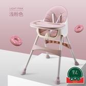 兒童餐椅便攜式多功能寶寶餐椅餐桌嬰兒吃飯椅【福喜行】