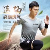 銀離子速乾衣抗菌防臭男女短袖圓領運動戶外跑步健身速乾T恤