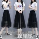 兩件套洋裝 很仙兩件套裝裙連身裙子女夏新款網紅時尚洋氣顯瘦流行小個子 韓菲兒