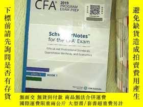 二手書博民逛書店CFA罕見2019Program exam prep 1 CFA