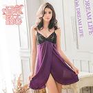 本款採用柔緞為主面料 柔細滑順的舒服觸感 光澤感的深紫色搭配性感大方的黑色蕾絲
