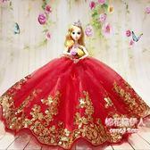 換裝洋娃娃兼容芭比公主婚紗套裝玩具LVV2717【棉花糖伊人】
