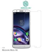 NILLKIN Motorola Moto G6 Amazing H 防爆鋼化玻璃貼 9H硬度 鋼化膜 含超清鏡頭貼
