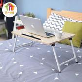 禾一木語 筆記本電腦桌床上用可折疊 大學生宿舍懶人書桌學習桌 MKS  全館免運