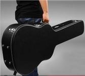 吉他盒朗斯民謠琴盒39 38 40寸41寸古典航空托運琴箱子加厚吉他包 LX聖誕交換禮物