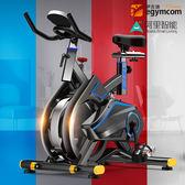 智慧動感單車超靜音家用健身車運動自行車健身器材XW 中秋烤肉鉅惠