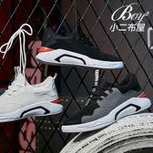 韓版休閒荔枝皮質黑白板鞋運動鞋【JP99805】
