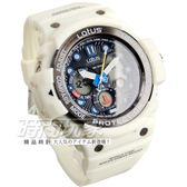 Lotus 時尚錶 時尚多功能設計雙顯電子腕錶 男錶 運動錶 電子錶 大錶徑 白色 夜光 LS-1060-03米白