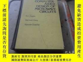 二手書博民逛書店computer-aided罕見design of microwave circuits 精Y413068 K