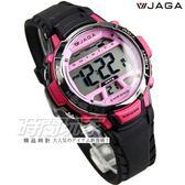 JAGA 捷卡 運動休閒風多功能電子錶 保證防水/可游泳 夜間冷光 學生錶/童錶 M1048A-AG1(黑粉)
