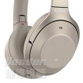 【曜德★免運★送收納袋 】SONY WH-1000XM2 金 無線藍芽 智慧降噪 可觸控耳罩式耳機