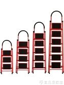 伸縮梯 怡奧梯子家用折疊梯加厚室內人字梯移動樓梯伸縮梯步梯多功能扶梯 宜品居家