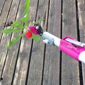 黑色好物節 高枝剪鋸高空果樹修枝剪摘果器摘柿子石榴柚子工具神器伸縮采果器