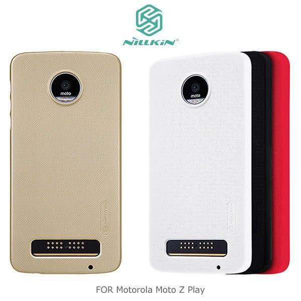 NILLKIN Motorola Moto Z Play 超級護盾保護殼 抗指紋磨砂硬殼 保護殼