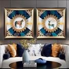 現代風格客廳裝飾畫沙髮背景畫簡歐畫美式壁畫臥室餐廳掛畫