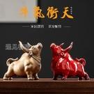 牛擺件創意牛擺件陶瓷紅色牛年吉祥物茶寵擺件招財牛氣沖天陶瓷生肖擺件YJT 快速出貨