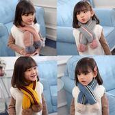 寶寶圍巾冬季男女童柔軟拼色保暖毛線圍巾兒童百搭球球圍脖潮