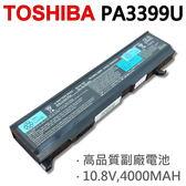 TOSHIBA 6芯 PA3399U 日系電芯 電池 M40 M45 M50 M55 M100 M105 M110 M115 PA3400U-1BAS PA3478U-1BAS PA3400U PA3399U