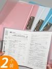 a3捲夾子大容量小學生用試捲夾高中文件夾收納袋捲子資料冊塑料文具書試捲的夾子 小時光生活館