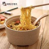 泡面碗帶蓋方便面碗碗筷杯便當套裝密胺仿瓷餐具 台北日光