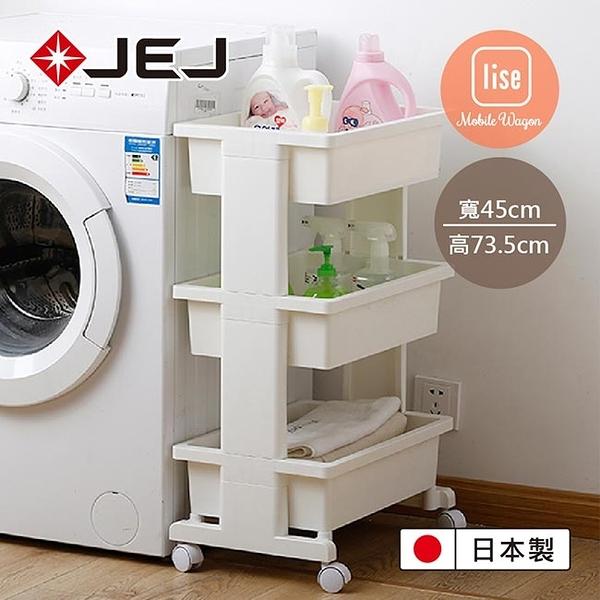 收納櫃 置物櫃 收納架 收納推車【JEJ059】日本JEJ Lise Mobile Wagon 組立式置物推車 3段 完美主義