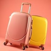 行李箱女拉桿箱小清新萬向輪旅行箱可愛公主大學生個性密碼箱  HM