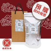 春節預購禮盒|優康米香.四季米麩-十穀粉|佳節送禮|限時限量搶購ing|健康沖泡品|